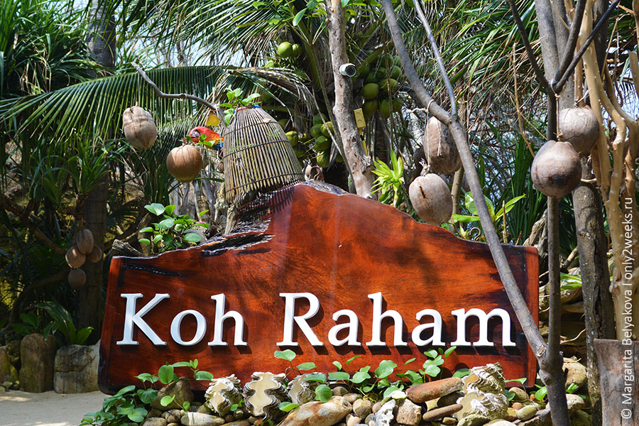 Koh Raham Bar Phangan