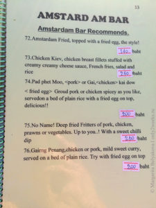 amsterdam bar_phangan