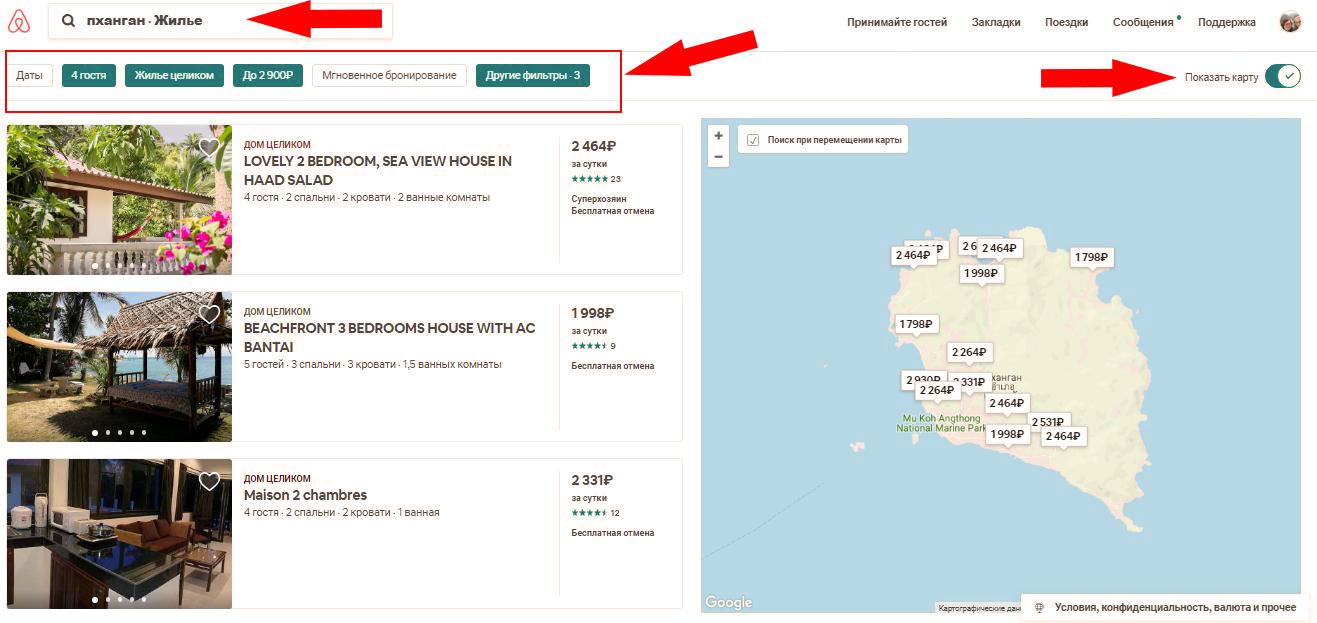 airbnb registratsiya i bronirovaniye zhilya