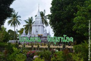 Wat-Phu-Khao-Noi-pangan