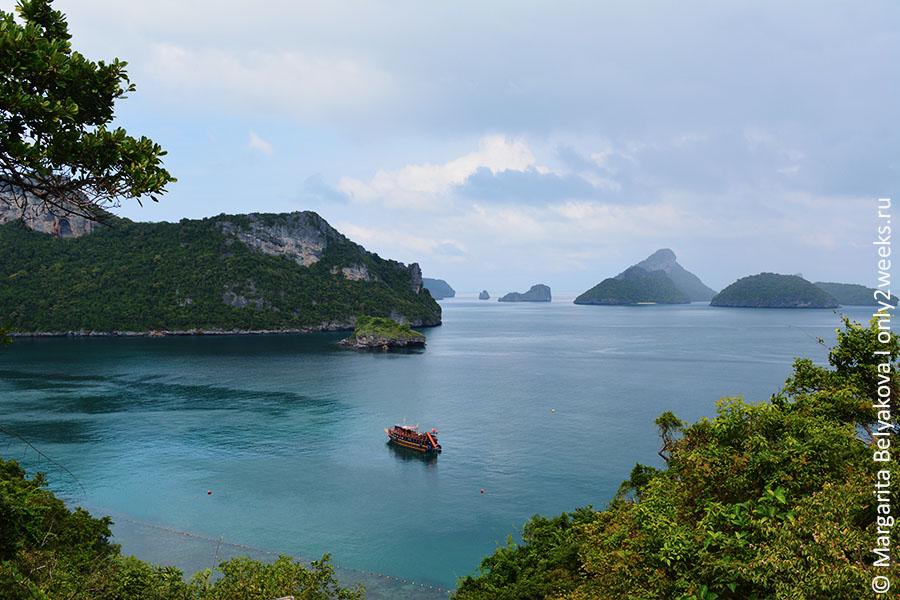 angthong-marine-park-tailand