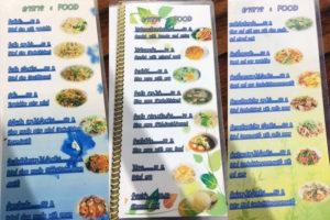 kafe-na-wua-talap-menu