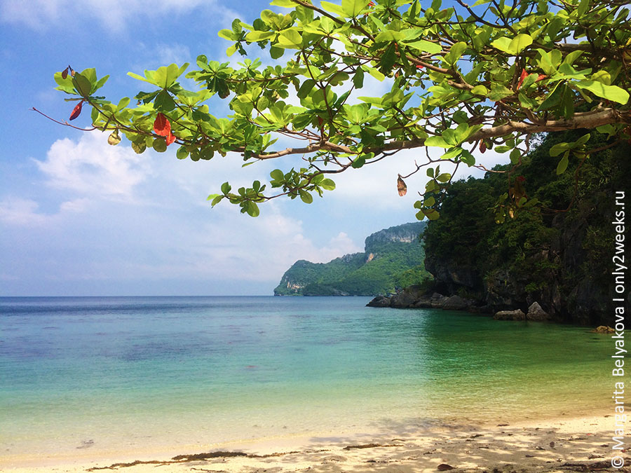 secret-beach-wua-talap