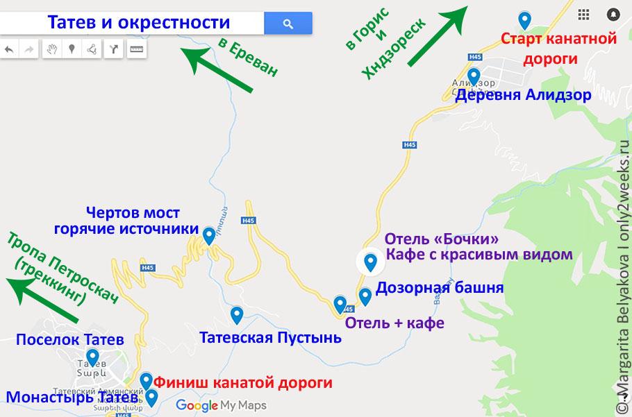 karta-tateva-s-dostoprimechatelnostyami-na-russkom