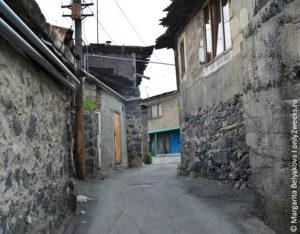 rayon-kond-v-yerevane