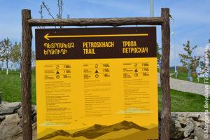 treking_v_armenii