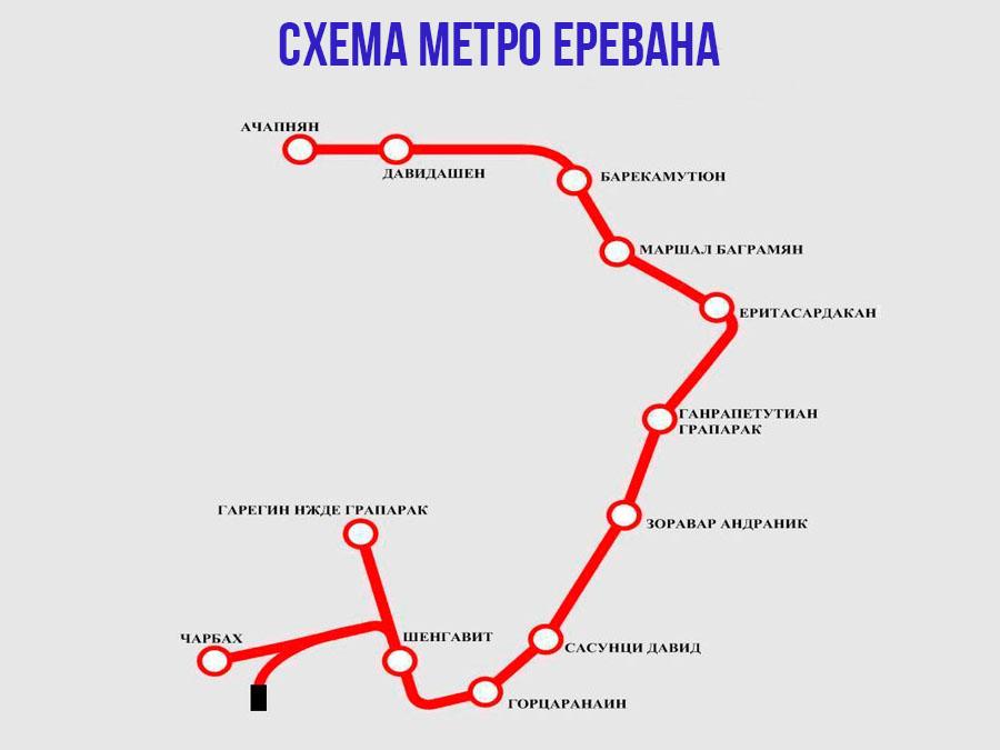 erevan-metro-map