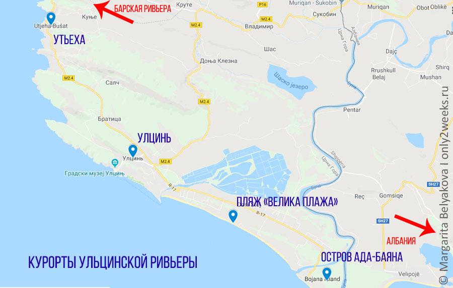 kurorty-ultsinskoy-rivyery-na-karte