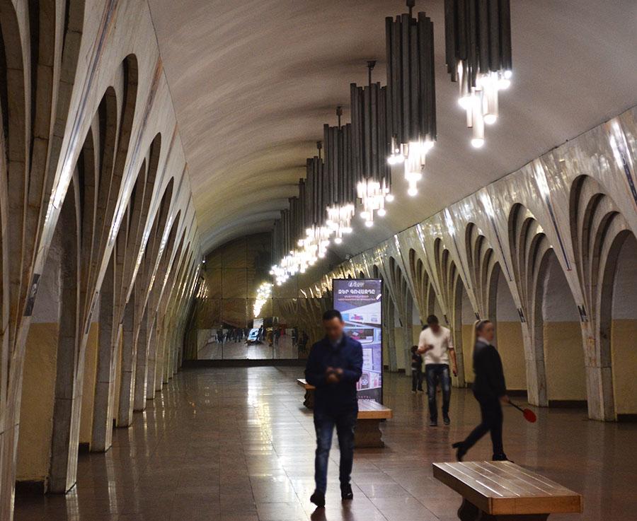 metro-v-erevane