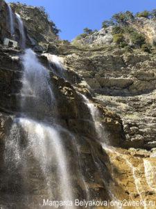 vodopad-uchan-su-krym