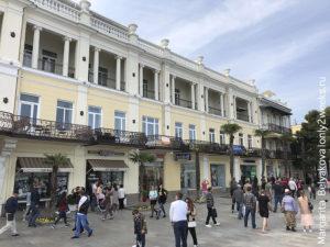 krym-yalta-dostoprimechatelnosti-foto