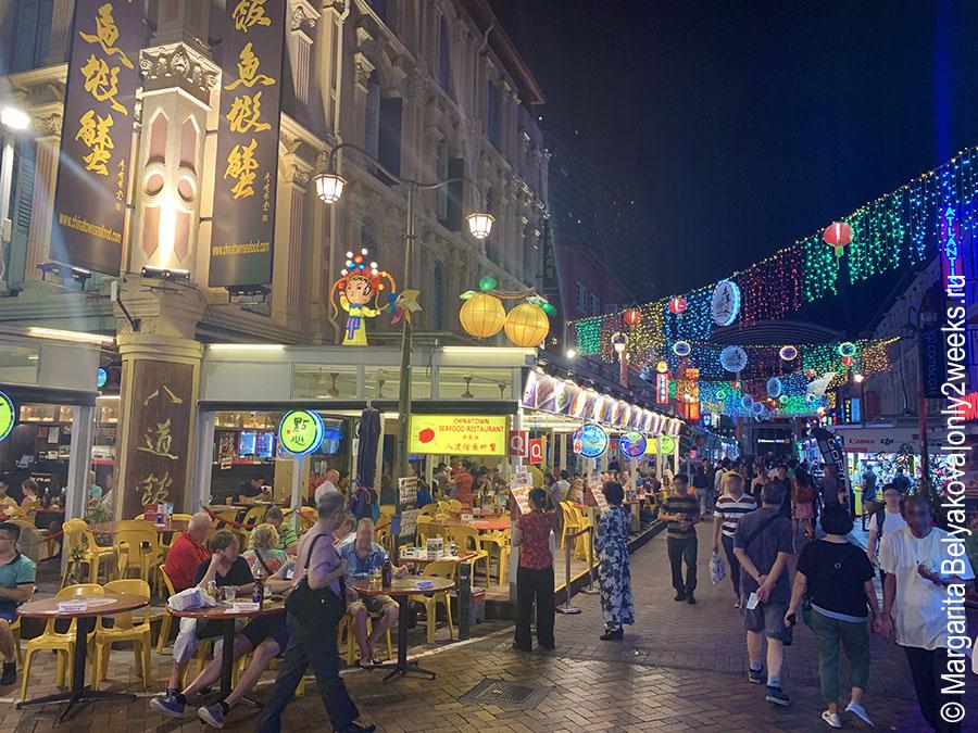 chto-posmotret-v-singapure