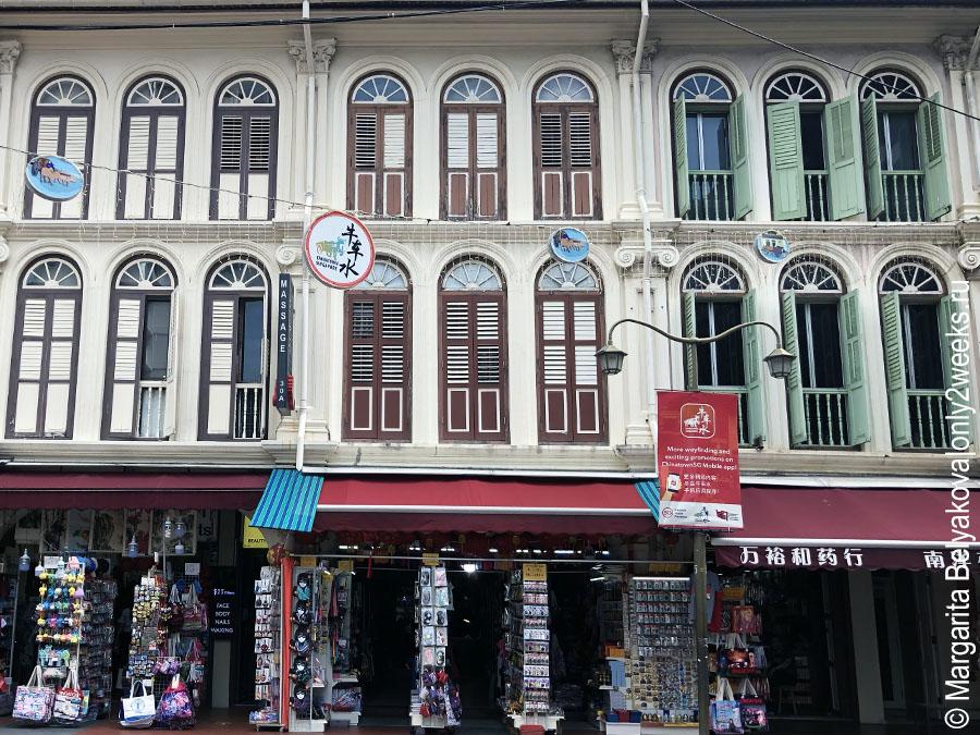 suveniry-v-singapure