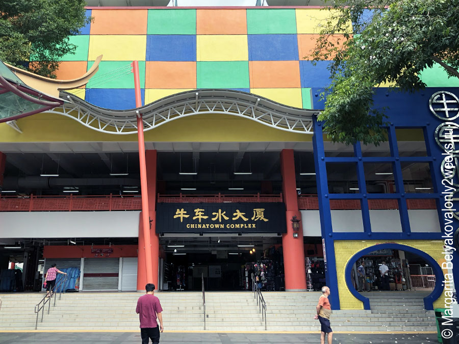 Chinatown-Complex-Food-Centre