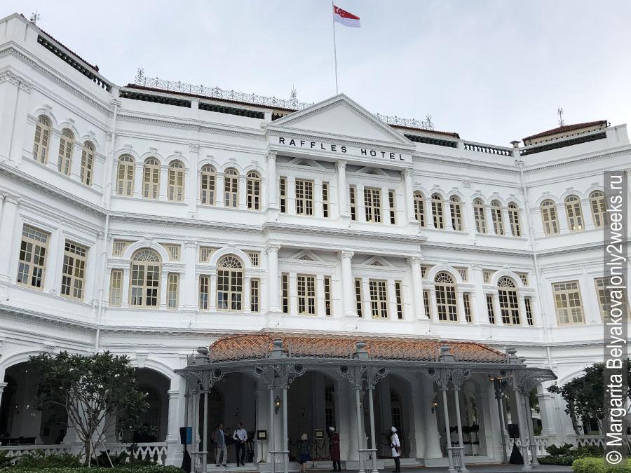 otel-Raffles-singapore-foto