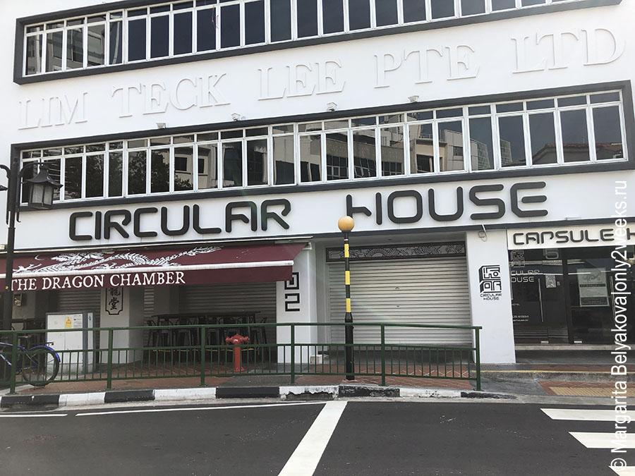 circular-house-singapore