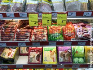 produkty-v-singapure