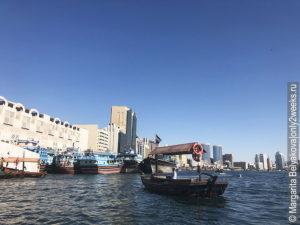 Dubai-Creek-foto
