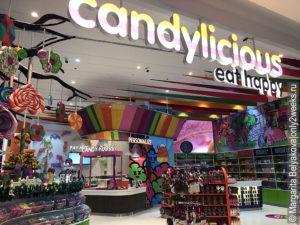 magazin-sladostey-Candylicious-Dubai-Mall