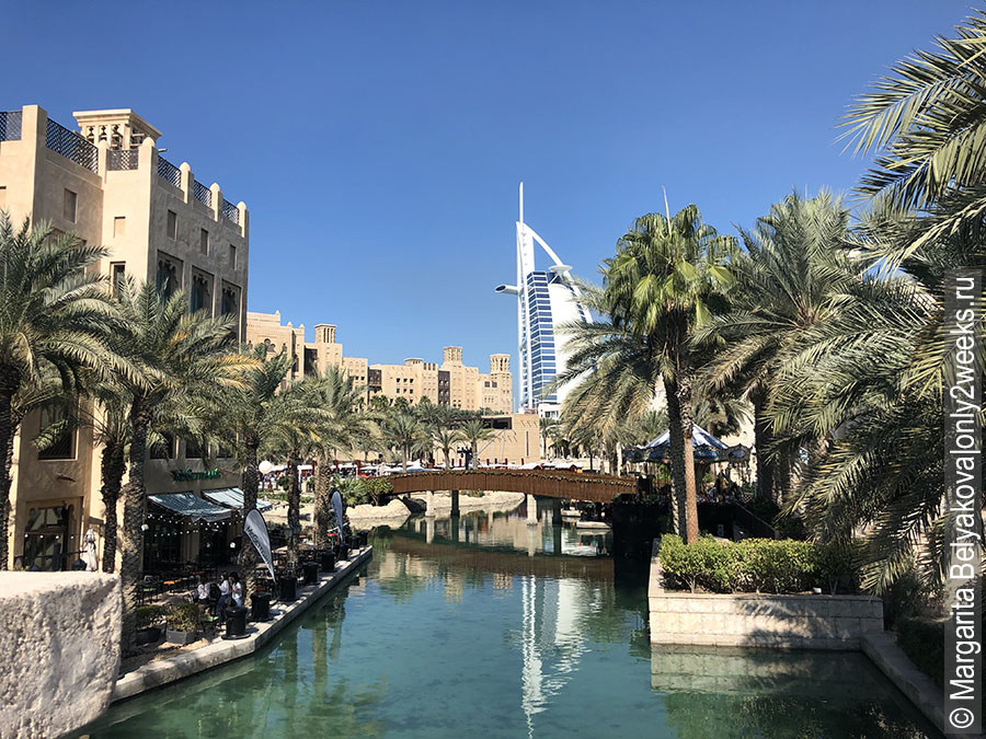 Madinat-Jumeirah-i-burj-al-arab