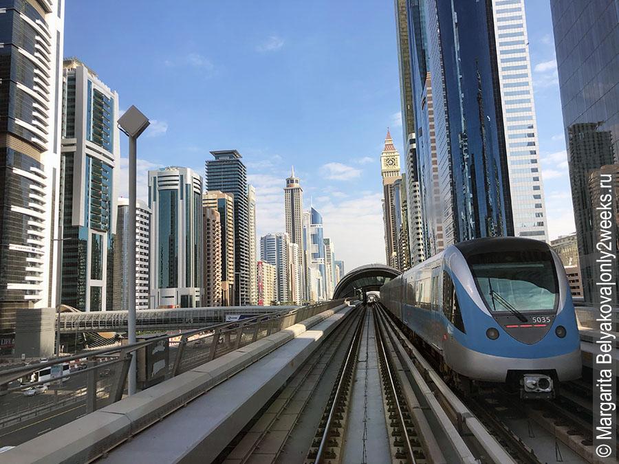 metro-dubaya-foto
