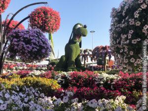 mirakl-garden-dubay-foto