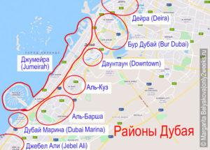 karta-dubaya-s-rayonami-na-russkom-yazyke