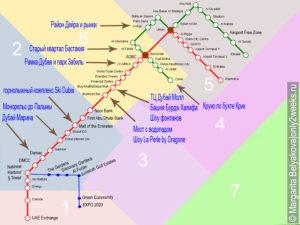 karta-metro-dubaya-2020-s-dostoprimechatelnostyami-na-russkom