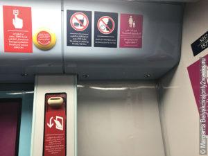 shtrafy-metro-dubay