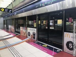 metro-v-dubaye-foto