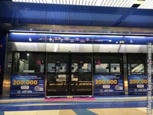 rabota-metro-v-dubaye