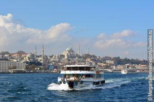 rayon-Fatikh-Stambul
