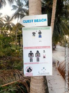 bikini-beach-maldivy-foto